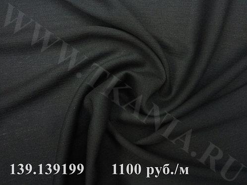 139.139199 Вискоза