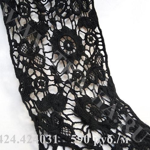 424.424031 Кружево плетеное Ширина 13 см Производитель Италия