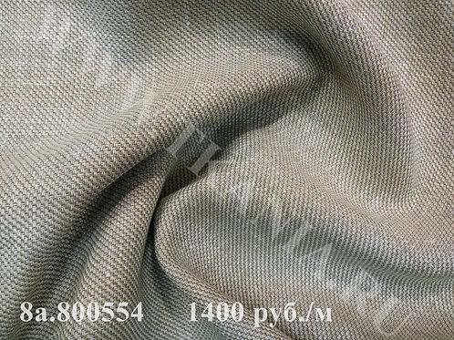 Рогожка 8а.800554 ширина 152 см 70%шерсть 25%хл5%пэ Италия