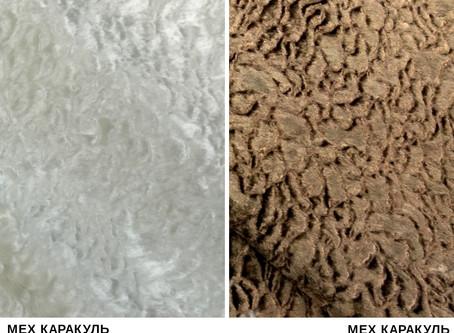 Скидки на Эко-мех в Ткании