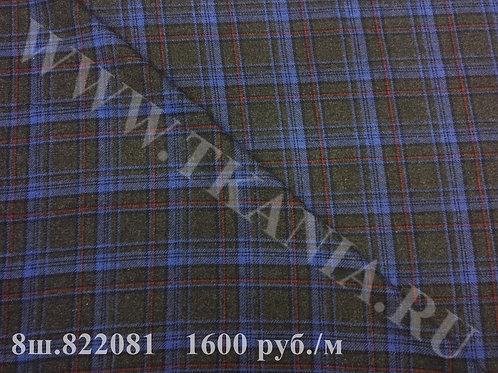 8ш.822081 Шерсть костюмная 85% шерсть 15% ПЭ155 см