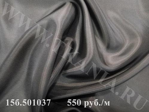 Подкладочная ткань 15б.501037