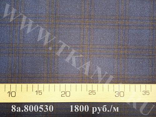 Шерсть костюмная 8а.800530 100% шерсть ширина 155 см Италия