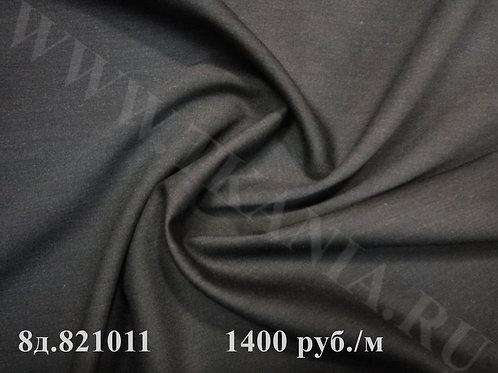 Шерсть  8д.821011 240г/м2  ширина 158см  100%шр