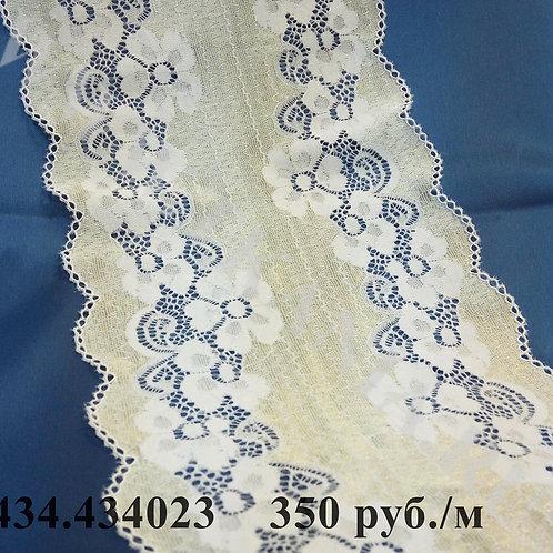 434.434023 Кружево - стрейч Ширина 17 см Производитель Италия