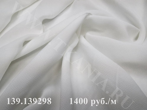 139.139298 Вискоза