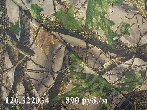 Тк.курточная 12б.322034 ширина 150 см 45%хл55%пэ  Италия