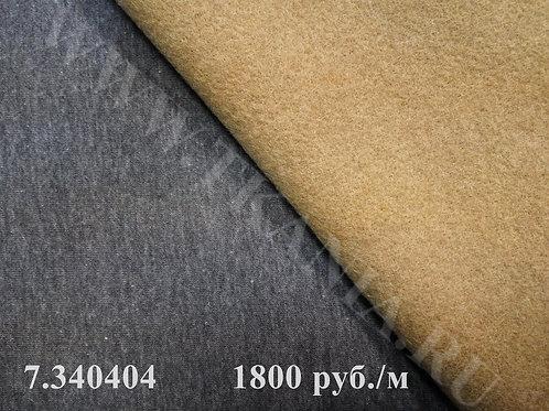 7.340404 Ткань пальтовая двухсторонняя