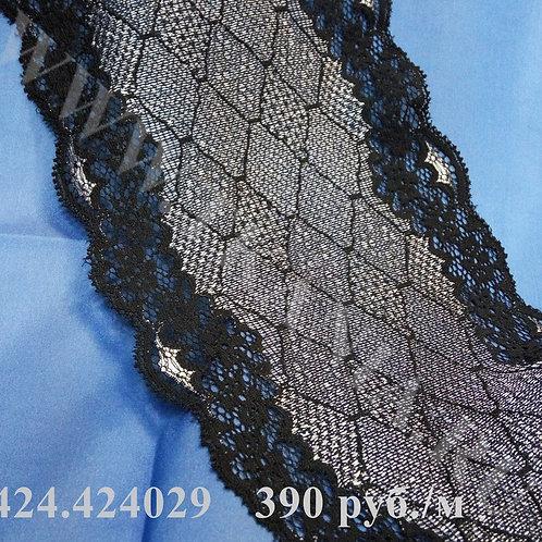 424.424029 Кружево - стрейч Ширина 16 см Производитель Италия