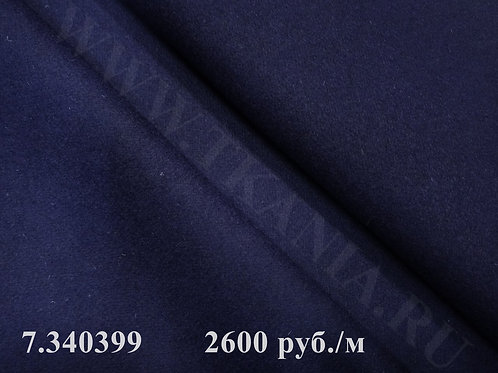 7.340399 Ткань пальтово-костюмная