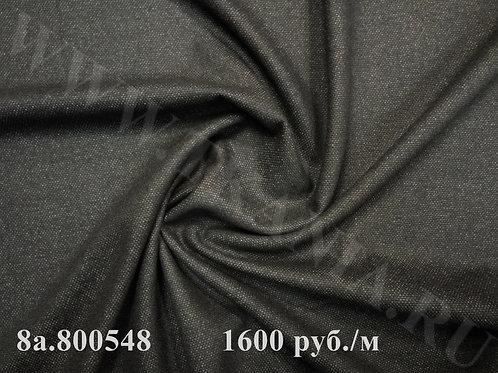 Ткань костюмная 8а.800548 ширина 151 см 92% шерсть 8% пэ Италия