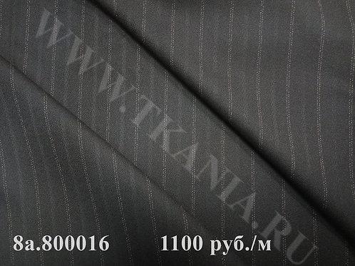 Костюмная тк.-стрейч 8а.800016 ширина153 см 40%шр10%аль30%пэ18%ви2%эл