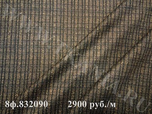 Ткань костюмная 8ф.832090 ш150 см  5%альп85%шр10%ви Италия