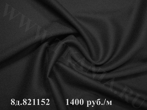 Шерсть костюмная, черная 8д.821152 100% шерсть  ширина 148 см Италия
