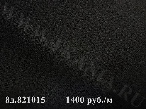 Шерсть 8д.821015 ширина 152 см 54%шр44%пэ2%эл