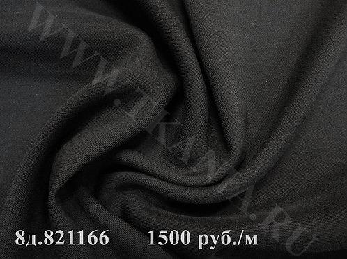 Шерсть костюмная 8д.821166 100% шерсть ширина 142 см Италия