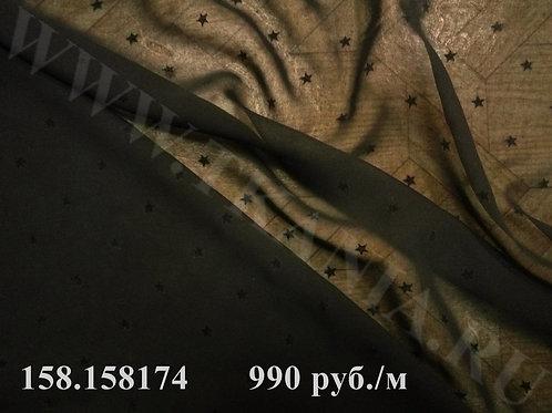 Шифон 158.158174  ширина 140см  100%пэ