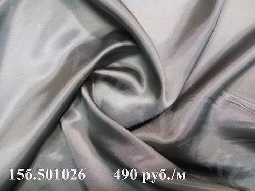Подкладочная ткань  15б.501026 ширина 140 см 62% ви 38% ац