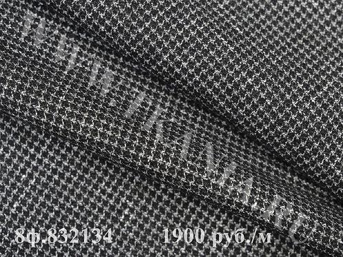 8ф.832134 Ткань костюмная Ширина: 160 см Состав: 38% шр 42% ви 20% пэ