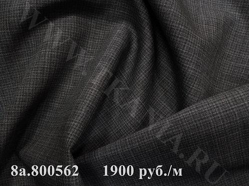 Шерсть super 100 8а.800562 ширина 158 см 100%вк.шерсть  Италия