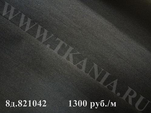 Костюмная -стрейч 8д.821042 ширина 152см  30%шр30%пэ35%па6%эл