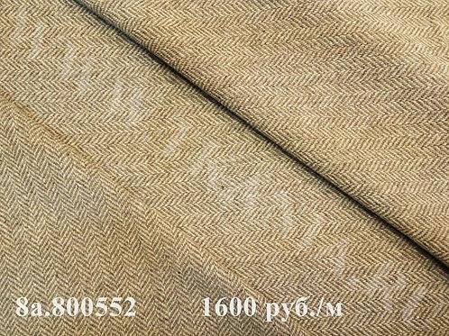 Ткань костюмная 8а.800552 ширина 154 см 95% шерсть 5% пэ Италия