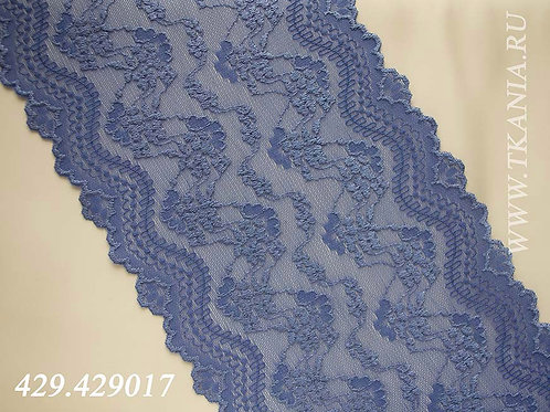 429/429017 Кружево - стрейч Ширина 18 см Производитель Италия