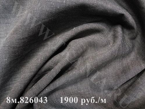 Шерсть super 100 8м.826043 ширина 156 см 100%шерсть  Италия