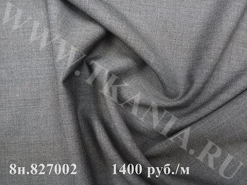 Шерсть ширина 156см  235г/м  70%шр30%пэ