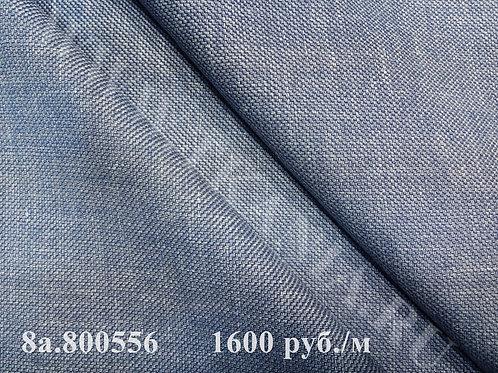 Рогожка 8а.800556 70%шр25%хл5%пэ ширина 156 см