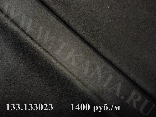 Замша иск. 133.133023 ширина 150см  100%пэ