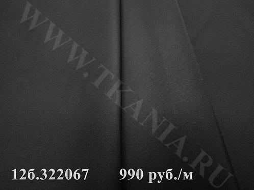 12б.322067 Ткань плащевая
