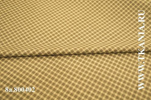 Ткань костюмная  8а.800402 Ширина 150 см Состав 100 % WV шерсть