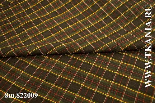 Ткань костюмная  8ш.822009 Ширина 158 см 65 % шерсть 35 %пэ