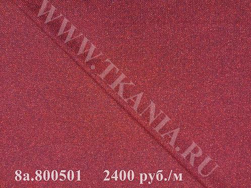 8а.800501 Шерсть костюмная 80% шерсть 5% альпака 15% ПЭ ширина 140 см