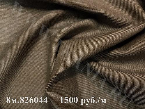 Шерсть костюмная 8м.826044 ширина 150 см 89%шерсть 11%пэ Италия