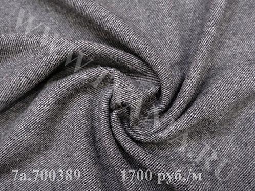 7а.700389 Ткань пальтовая Ширина: 150 см Состав: 85% шр 15% пэ
