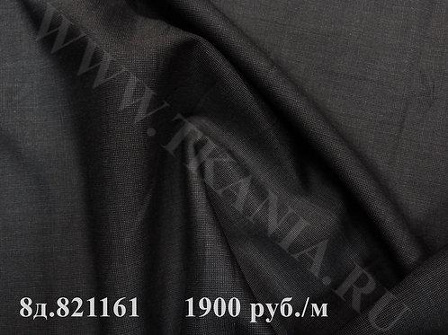 Шерсть super 100 8а.800561 ширина 154 см 100%шерсть  Италия