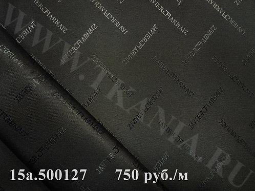 Вискоза-жаккард 15а.500127