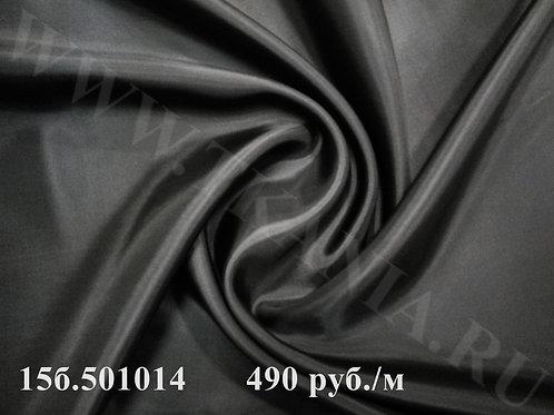 Подкладочная ткань  15б.501014 ширина 140 см 44% ви 56% ац