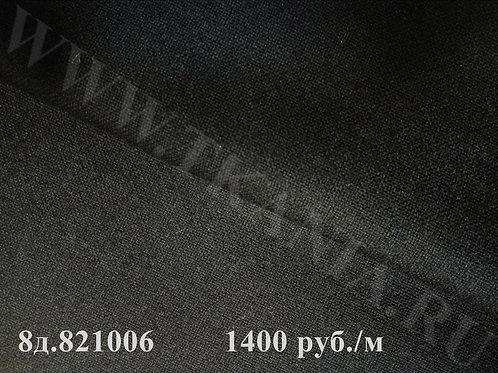 Шерсть 8д.821006 ширина 152 см 100%шр