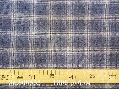 Шерсть костюмная 8а.800533 95% шерсть 5% альпака 154 см Италия
