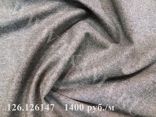 Твид 126.126147 ширина 152 см 90%шерсть 10%ви Италия