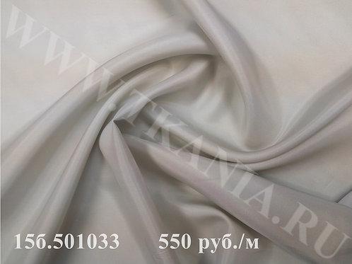 Подклажочная ткань 15б.501033