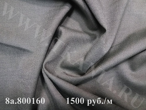 Шерсть  8а.800160 ширина151см  45%шр25%пэ30%мох