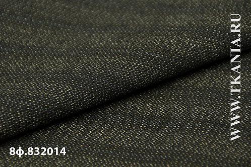 8ф.832014 Шерсть костюмная  Состав 91 % шерсть 9 % вискоза  Ширина 146 см