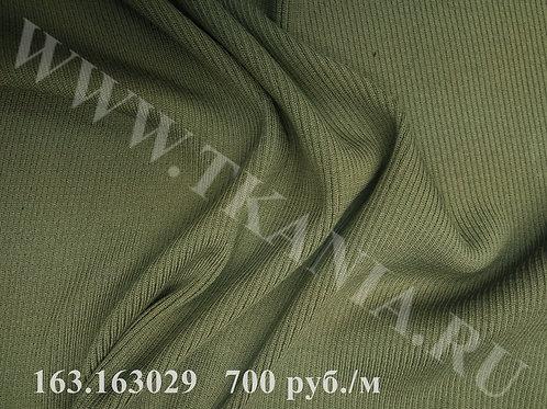 163/163029 Трикотаж -резинка  Состав 50% шерсть 50%акрил  65-90 см  Германия