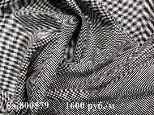 Шерсть 8а.800579 ширина 152-157см 100% шерсть лоскут Италия