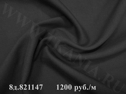 Шерсть костюмная, черная 8д.821147 65% шерсть 35%ви ширина 144 см Италия