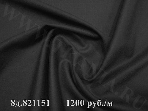 Шерсть костюмная, черная 8д.821151 100% шерсть  ширина 138 см Италия